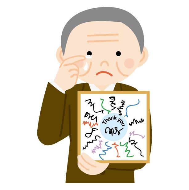退職 寄せ書き 定年 寄せ書きで書くことない時の例文21選|親しくない人への送別のコメントも