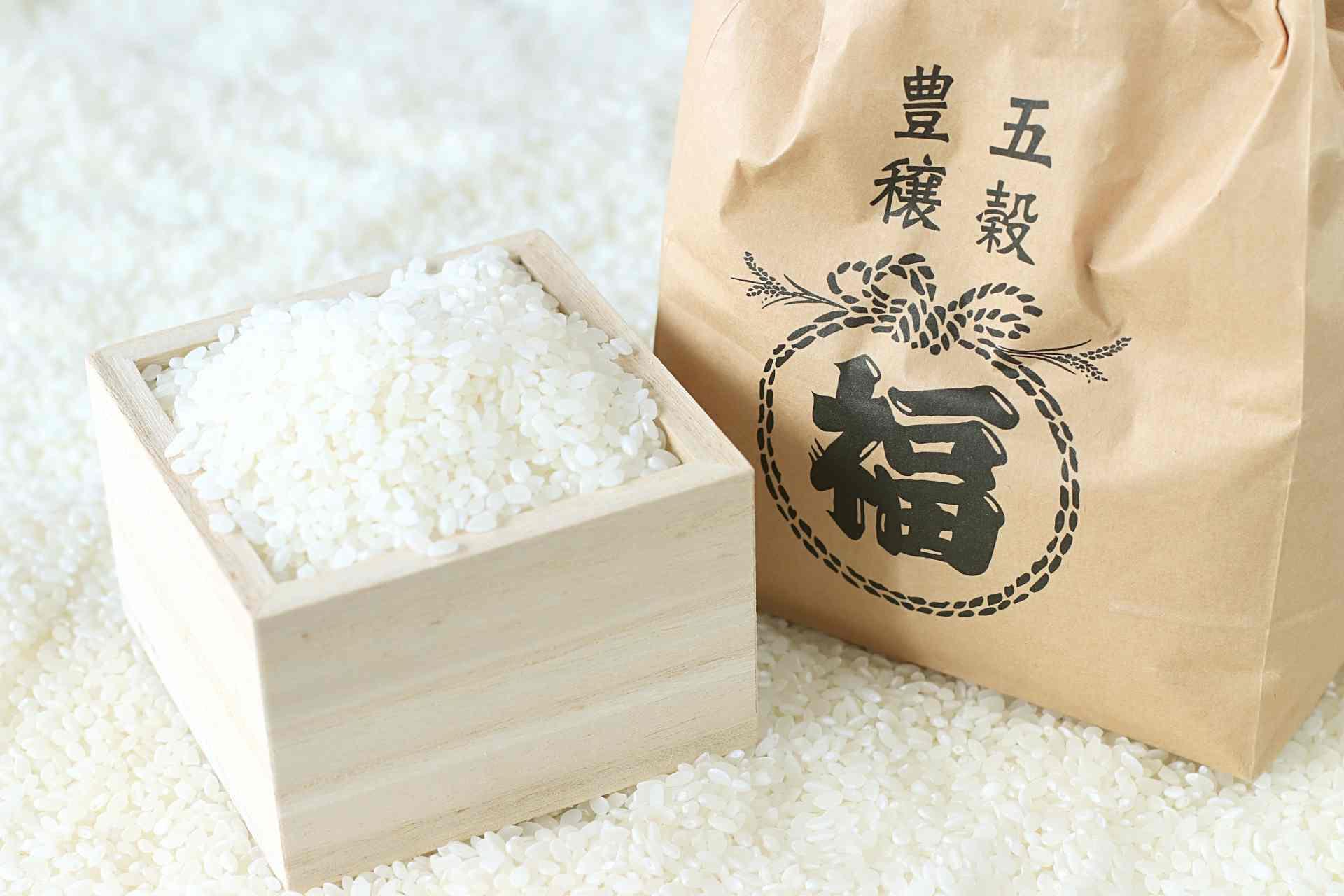 期限 米 賞味