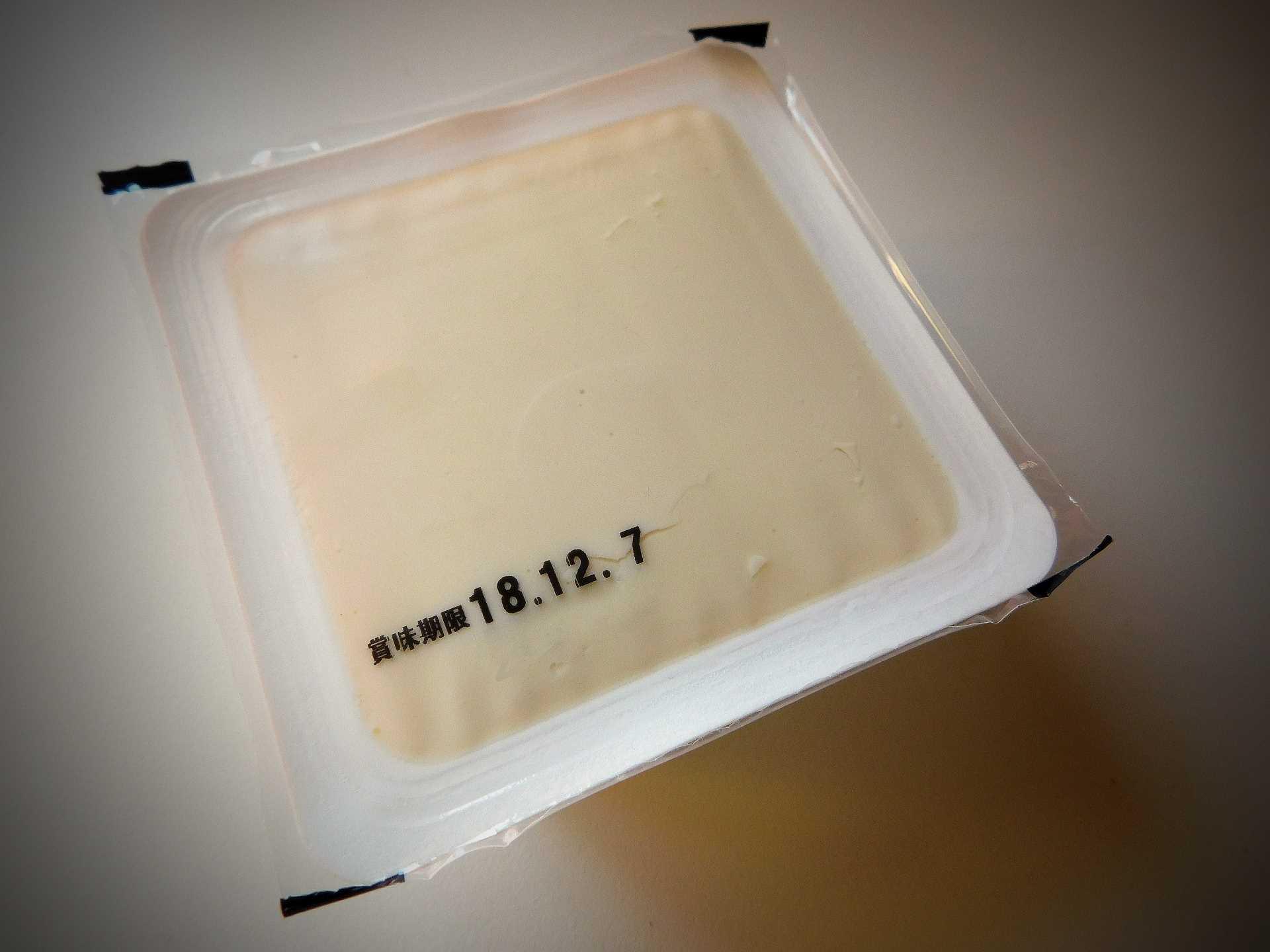消費 期限切れ いつまで 豆腐